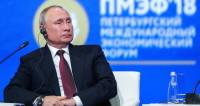 Путин на ПМЭФ: Россия зафиксирует налоги на ближайшие шесть лет