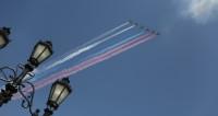 Репетиция парада: что можно было увидеть в небе над Москвой
