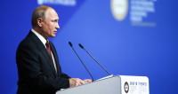ПМЭФ-2018: Путин озвучил национальные проекты