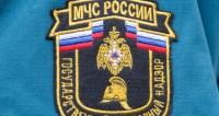 Глава МЧС Кузбасса подал рапорт об увольнении