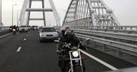 Крымскому мосту дали «зеленый свет»