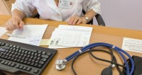 Магистр йода: что нужно знать о щитовидной железе