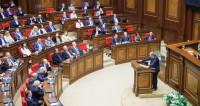 Парламент Армении отклонил кандидатуру Пашиняна