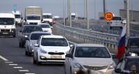 По Крымскому мосту запущено регулярное автомобильное движение