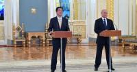 Итоги визита Синдзо Абэ в Россию: принято 11 документов