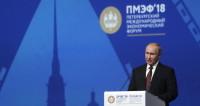 Путин усомнился, что Трамп проиграл после выхода из ядерной сделки
