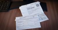 Россияне смогут платить за услуги ЖКХ по частям