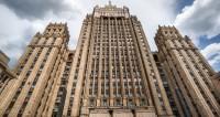 Главы МИД России и Армении проведут встречу в Москве
