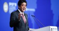 Абэ о будущем Курил: символ сотрудничества России и Японии