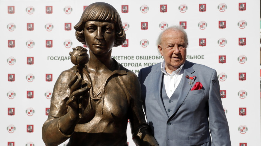 В Москве открыли памятник поэтессе Марине Цветаевой