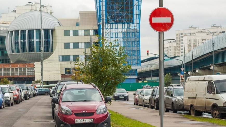 Движение в центре Москвы ограничат в связи с инаугурацией президента России
