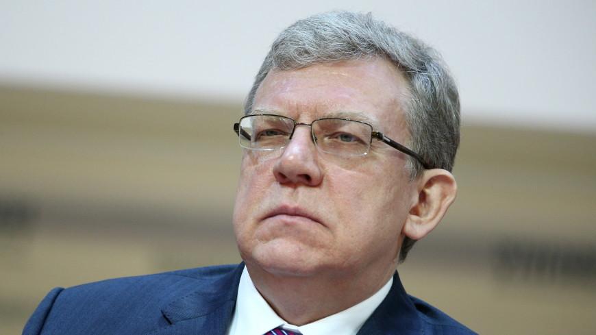 Кандидатуру Кудрина на пост главы Счетной палаты Госдума рассмотрит 22 мая
