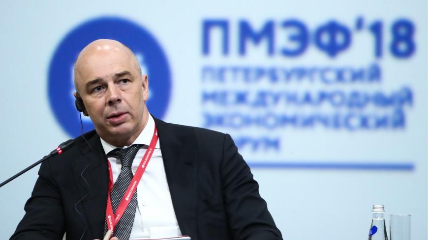 Силуанов: Мы выстраиваем политику так, чтобы рассчитывать только на себя