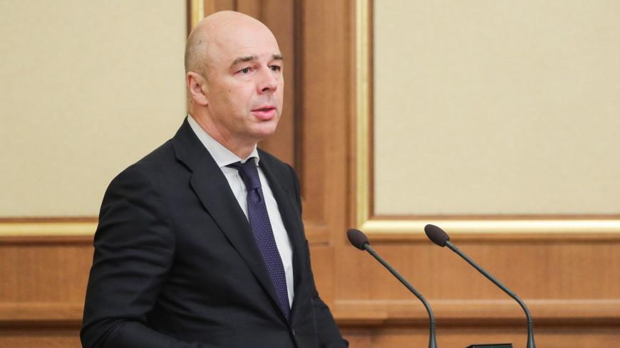 ПМЭФ: Силуанов анонсировал создание фонда развития инфраструктуры