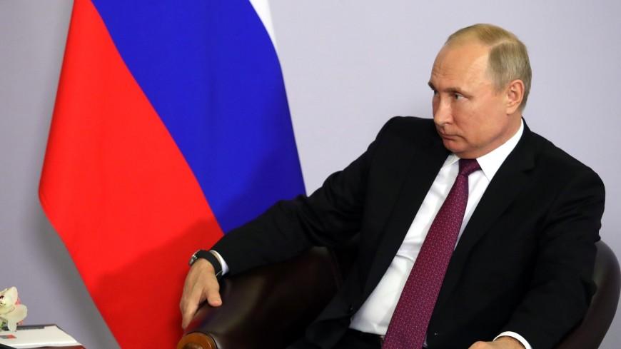 Путин пригласил лидеров стран ЕАЭС на ЧМ по футболу