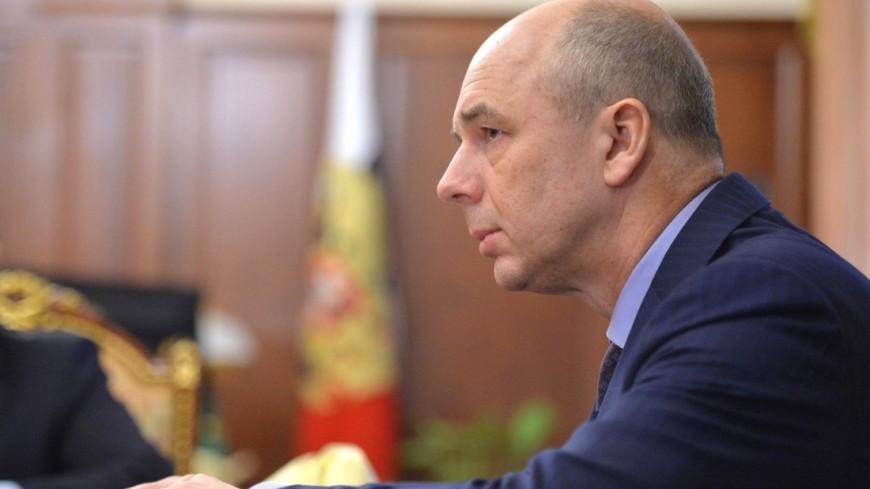 Силуанов: Рост инвестиций в ВВП должен достичь 25%