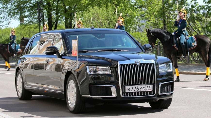 Путину понравился автомобиль проекта «Кортеж»