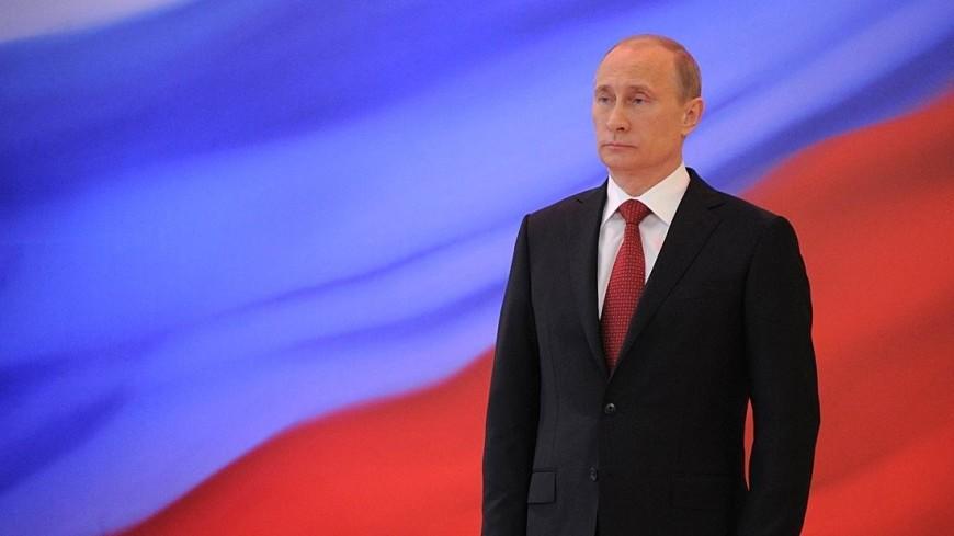 Путин вступил в должность президента России