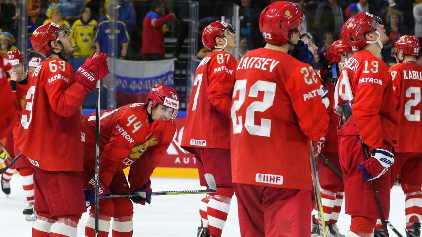 Честная победа: сборная России по хоккею обратилась к сдающим ЕГЭ школьникам