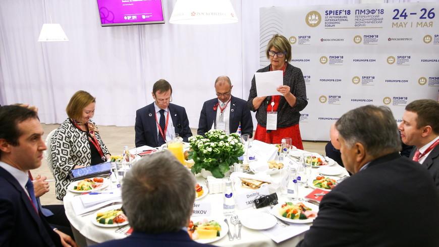 В рамках стартового дня ПМЭФ состоялся деловой завтрак «Россия – Австралия»