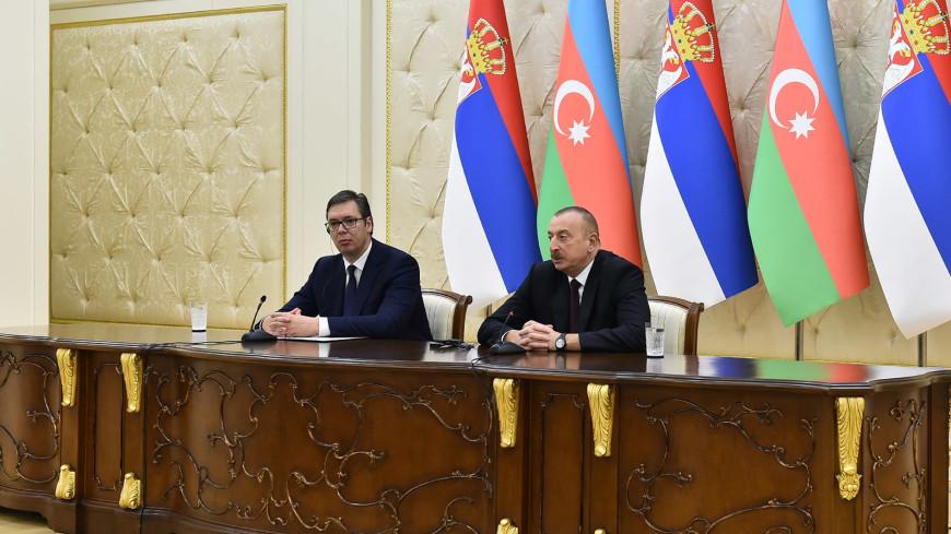 Главы Азербайджана и Сербии подписали план стратегического партнерства