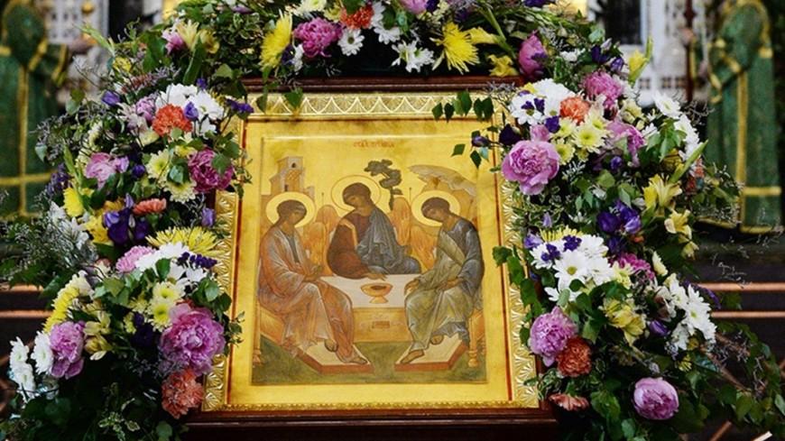 Как отметить Пресвятую Троицу