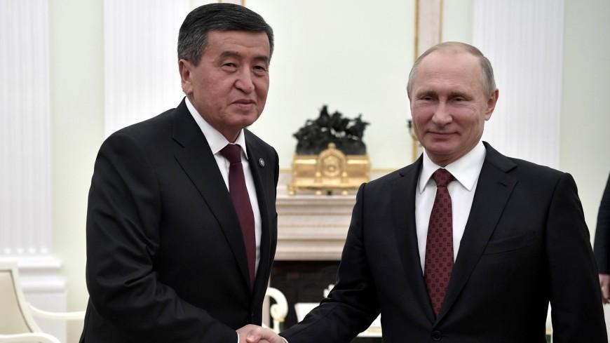 Как дом в ожидании гостей: Бишкек готовится к госвизиту Владимира Путина