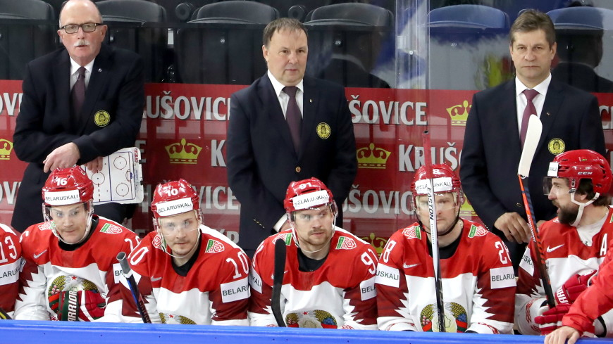Беларусь проиграла на ЧМ по хоккею четвертый матч подряд