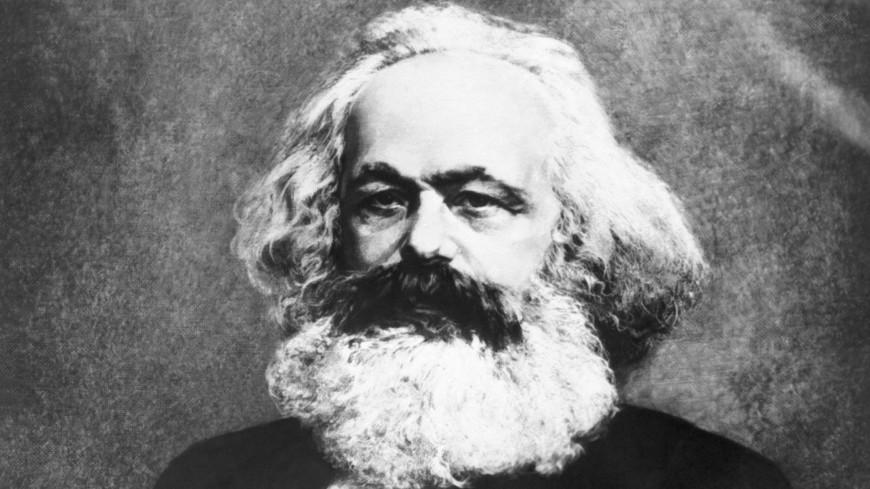 Его все знают, но никто не видел! С кого рисуют Карла Маркса?