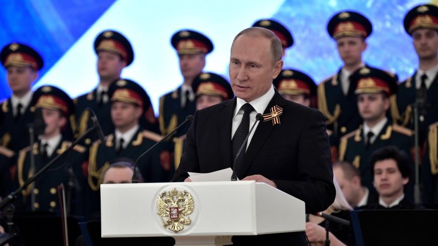 Путин: День Победы навеки вписан в историю и судьбу каждой семьи