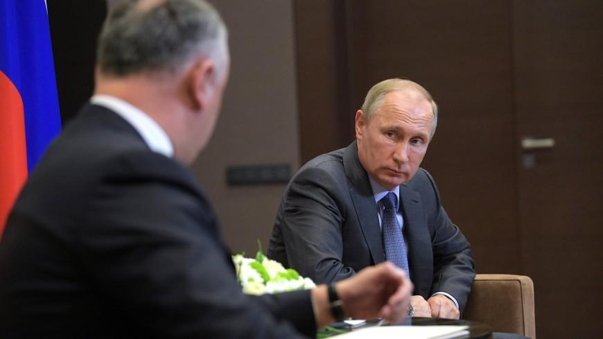 Путин: Молдова может стать наблюдателем при ЕАЭС уже сегодня