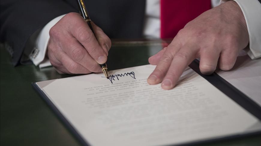 Мировой опыт: как президенты вступают в должность