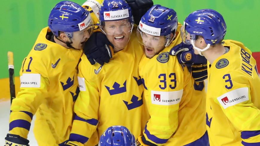 Швеция вышла в финал чемпионата мира по хоккею, разгромив США