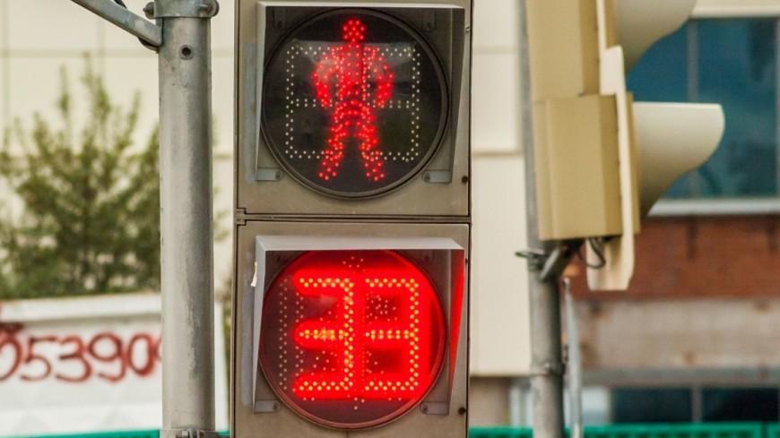 СМИ: Московскими светофорами займутся «частники»