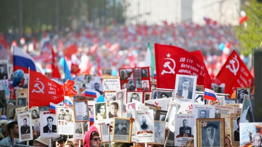 День Победы в Москве отпраздновали 10 миллионов человек