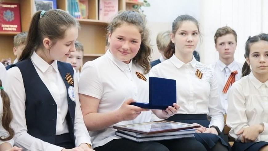 «Горячее сердце»: школьницу из Приморья наградили за спасение мальчика