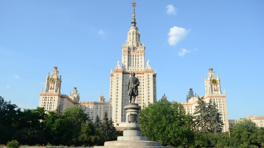 Рейтинг лучших вузов России возглавил Московский университет