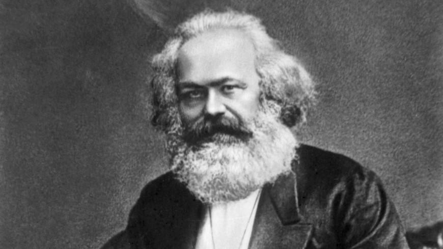 Такой разный Карл Маркс