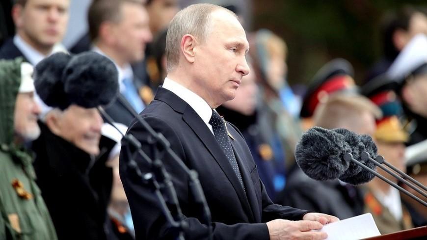 «Память о беспримерном подвиге»: Путин отметил важность «Бессмертного полка»