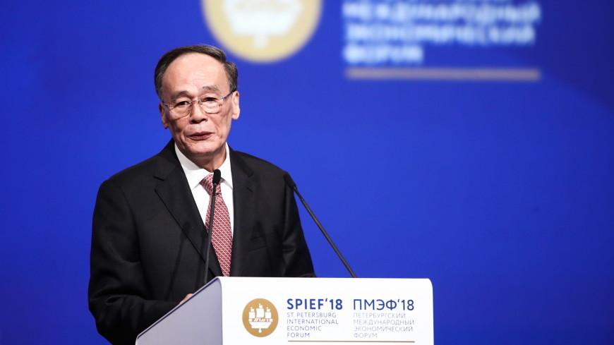 Ван Цишань: Китай не допустит войны на Корейском полуострове