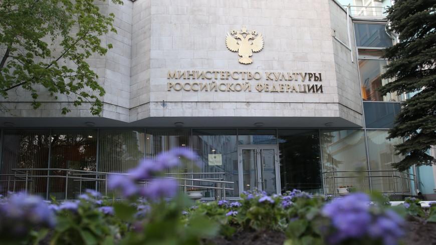 Минкультуры России открестилось от планов по блокировке booking.com