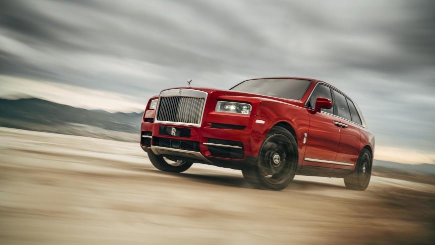 Rolls-Royce выпустил первый внедорожник марки Cullinan