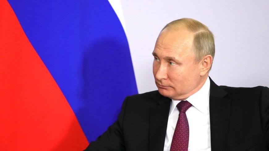 Путин: Готовы рассмотреть другие заявки о статусе наблюдателя в ЕАЭС