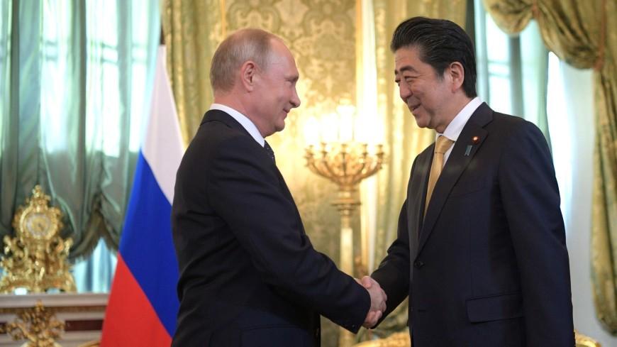 Синдзо Абэ собрался встретиться с Путиным во Владивостоке в сентябре