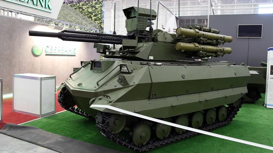 Американцы считают российские комплексы«Уран» революционным оружием
