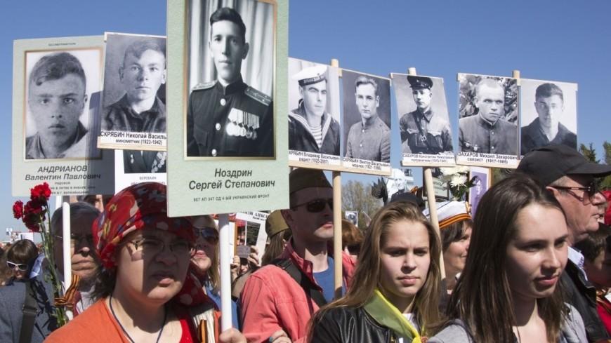 Более 400 человек прошли с «Бессмертным полком» в Филадельфии
