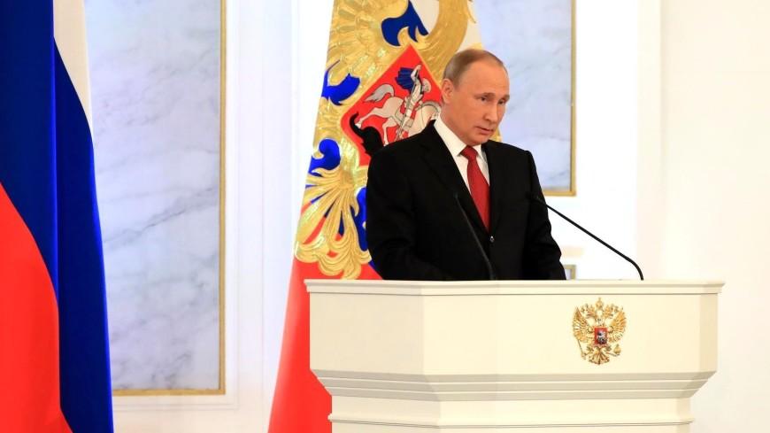 Путин: Нужно повышать экономический суверенитет России