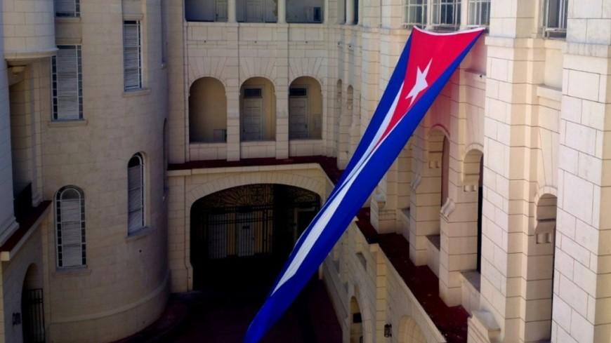 "Фото: Елизавета Шагалова, ""«МИР 24»"":http://mir24.tv/, флаг кубы, куба"
