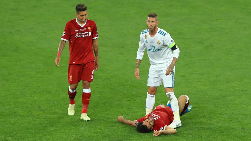 Мохамед Салах получил травму в финале Лиги чемпионов