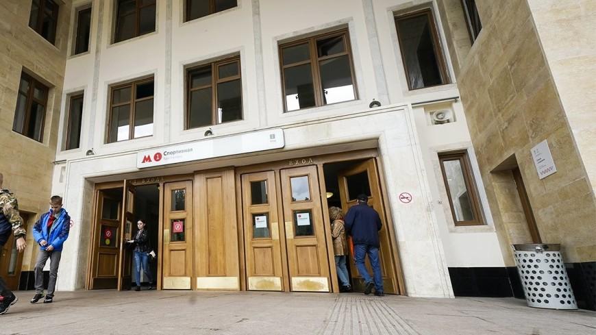 В северном вестибюле «Спортивной» московского метро завершился ремонт